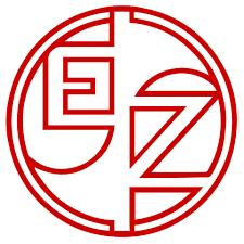 Elli Zerboni