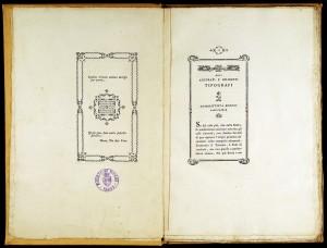Fregi e majuscole incise e fuse da Giambattista Bodoni, 1771. Biblioteca civica Centrale 411.C.1 © Biblioteche civiche torinesi