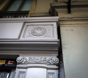 Gran Corso, particolare dell'esterno, 2017 © Archivio Storico della Città di Torino