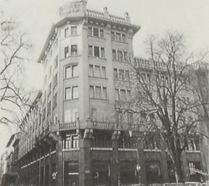 Palazzo Lancia, oggi