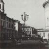 Nucleo di edifici intorno alla Piazza Gran Madre di Dio