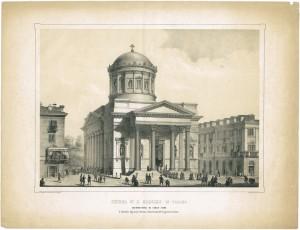 Chiesa di San Massimo. Litografia dei F.lli Doyen su disegno di Giuseppe Gatti. © Archivio Storico della Città di Torino.