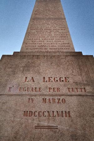 Luigi Quarenghi, Obelisco alle leggi Siccardi (iscrizione, dettaglio), 1853. Fotografia di Mattia Boero, 2010. © MuseoTorino.