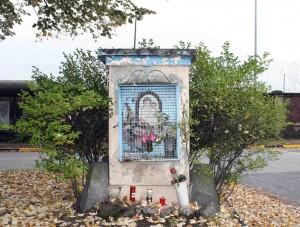 Edicola votiva all'incrocio tra via Verolengo e via Assisi