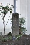 Pilone votivo del 1706 situato presso il Santuario della Consolata. Fotografia di Mattia Boero, 2010. © MuseoTorino