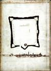 Francesco Horologi. Rilievo delle fortificazioni torinesi [1559]. © Archivio di Stato di Torino.
