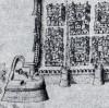 Particolare della pianta topografica della città di Torino disegnata da Hieronimus Righettinus, 1583, Archivio di Stato di Torino © Archivio di Stato di Torino, Corte, Museo Storico