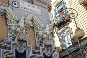 Farmacia Chimica del Corso, particolare dell'esterno, 2017 © Archivio Storico della Città di Torino