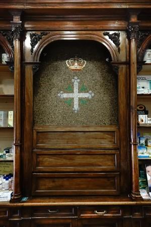 Antica Farmacia Ordine Mauriziano, particolare dell'arredo, 2017 © Archivio Storico della Città di Torino