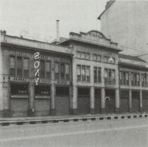 Ex cinema Piemonte