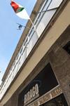Istituto professionale statale Dalmazio Birago, dettaglio della facciata. Fotografia di Mauro Raffini, 2010. © MuseoTorino