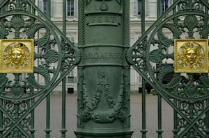 I cancelli di Palazzo Reale (particolare). Fotografia di Dario Lanzardo, 2010. © MuseoTorino.