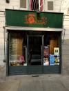 Star Roses, ristorante, esterno, Fotografia di Marco Corongi, 2003 ©Politecnico di Torino