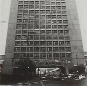 Il Grattacielo Lancia. Fotografia tratta da: Beni culturali ambientali nel Comune di Torino, 1984, p. 377.