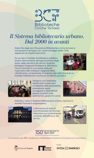 1869-2019. Il Sistema bibliotecario urbano. Dal 2000 in avantii