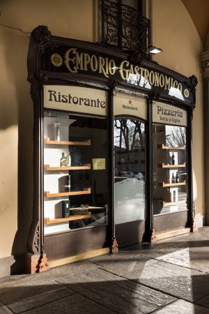 Emporio Gastronomico, pizzeria