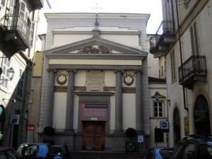 Ingresso della chiesa dell'Arciconfraternita della Misericordia in via Barbaroux 41. Fotografia di Silvia Bertelli