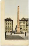 Obelisco alle leggi Siccardi, 1853. © Archivio Storico della Città di Torino