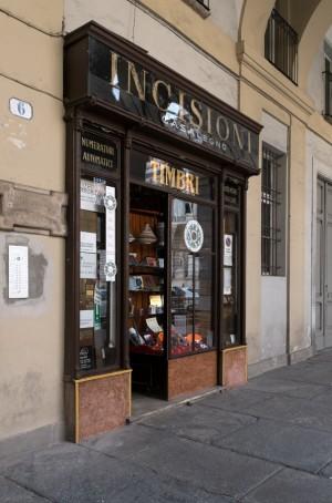 Casalegno, negozio di p.zza Palazzo di Città chiuso nel 2016, © Archivio Storico della Città di Torino