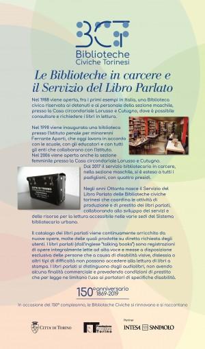 1869-2019. Le Biblioteche in carcere e il Servizio del Libro Parlato