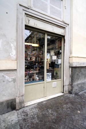 Berrettificio Militare Benedetti, esterno, 2017 © Archivio Storico della Città di Torino