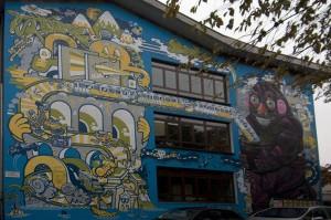 Scuola elementare Martin Luther King, succursale corso Francia