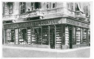 Porcellane, Cristallerie, Posaterie Gallati, 1925-1930 (Riproduzione da libro: Artusio, L. - Bocca, M. - Governato, M., 2002 p. 138 n. 260)