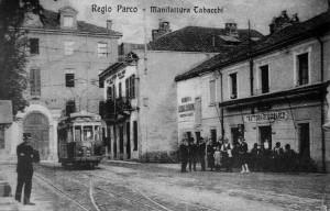 Ex Manifattura Tabacchi, anni Venti del Novecento. Collezione Chiara Devoti