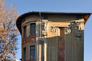 Scuola elementare Santorre di Santarosa. Fotografia di Mauro Raffini, 2010. © MuseoTorino