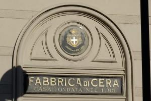 Conterno, particolare esterno, Fotografia di Marco Corongi, 2005 ©Politecnico di Torino