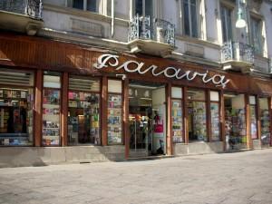 Ex sede della libreria Paravia