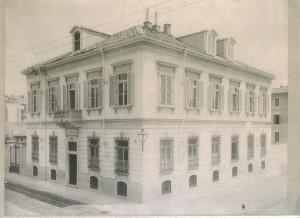 """Palazzina Regia Stazione Agraria, prospetto verso via Ormea, """"Annuario 1923-25 della R. Stazione Chimico-Agraria di Torino"""""""