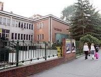 Scuola elementare Don Lorenzo Milani