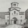 CHIESA DELLA VISITAZIONE. Fotografia dei primi anni Ottanta del Novecento