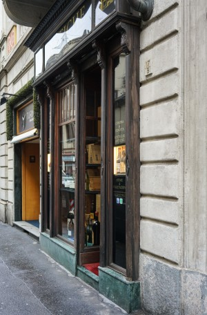 Antiche Bottiglie, ex Tipografia Rosso Arti Grafiche, esterno, 2018 © Archivio Storico della Città di Torino