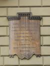 Lapide dedicata a Luigi Carlo Farini. Fotografia di Elena Francisetti, 2010. © MuseoTorino