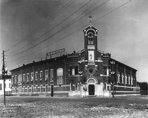 L'Oratorio Michele Rua e la chiesa nel  1934. © Archivio Oratorio Michele Rua.