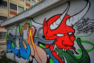 Artisti vari, murales senza titolo, 2018, Lingottino. Fotografia di Roberto Cortese, 2018 © Archivio Storico della Città di Torino