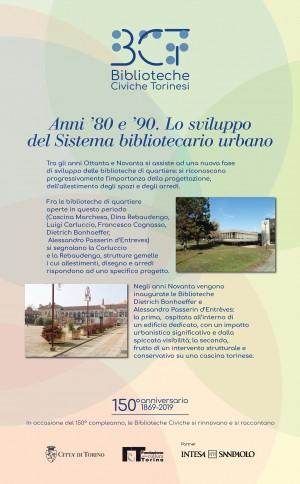 1869-2019. Anni '80 e '90. Lo sviluppo del Sistema bibliotecario urbano
