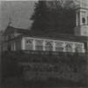 Pro-infanzia, Casa Provinciale del Fanciullo