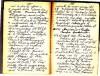 Diario dell'Istituto Lorenzo Prinotti, 1941. ASCT, Fondo Prinotti cart. 31 fasc. 11, 9, pp. 125-126. © Archivio Storico della Città di Torino