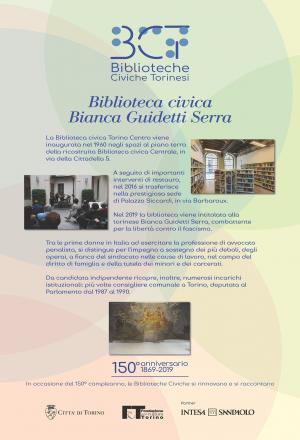 1869-2019. Biblioteca civica Bianca Guidetti Serra