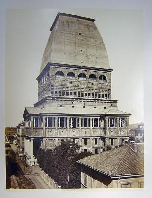 Mole Antonelliana in costruzione, Album di vedute di Torino di Giacomo Brogi, anni 1866-1867 circa. Biblioteca civica Centrale  © Biblioteche civiche torinesi