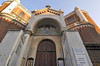 Parrocchia di Maria Regina della Pace (ingresso). Fotografia di Mauro Raffini, 2010. © MuseoTorino