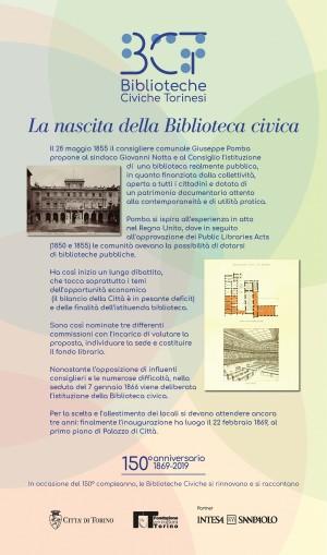 1869-2019. La nascita della Biblioteca civica