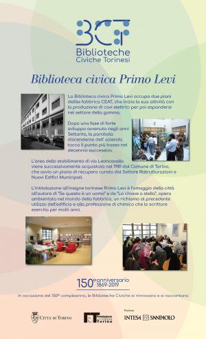 1869-2019. Biblioteca civica Primo Levi