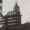 Le Torri Rivella di V.E. Ballatore di Rosana, 1929; edificio Ovest. Fotografia tratta da: Beni culturali ambientali nel Comune di Torino, 1984, p. 437.