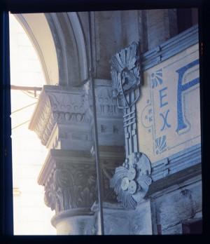 Restaurant Cafè EXKI, già Farmacia Alleanza Cooperativa Torinese n. 3, particolare, 1998 © Regione Piemonte