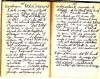 Diario dell'Istituto Lorenzo Prinotti, 1941. ASCT, Fondo Prinotti cart. 31 fasc. 11, 9, pp. 105-106. © Archivio Storico della Città di Torino