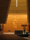 L'immagine della sacra sindone tradotta in pixel e ricostruita sulla parete dietro l'altare. Fotografi agosto 2010.©MuseoTorino.